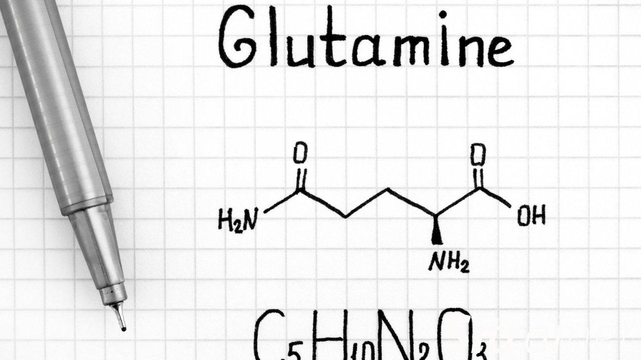 Qué beneficios tiene la glutamina
